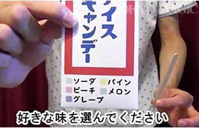 kyouzai-j_acs-2056[2].jpg